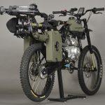 survival bike black ops back